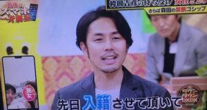 袴田吉彦がダウンタウンDXで再婚を発表!
