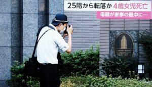 大阪市北区与力町26階建てマンションは、ローレルコート与力町エルグレース