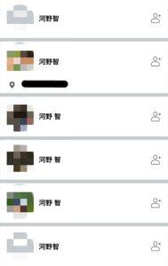 河野智 愛媛 新居浜市 Facebook
